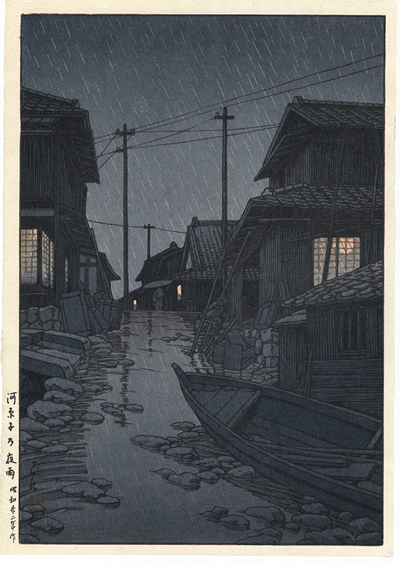 Evening Rain In Kawarago By Kawase Hasui